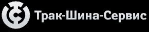 Грузовые шины - Трак-Шина-Сервис